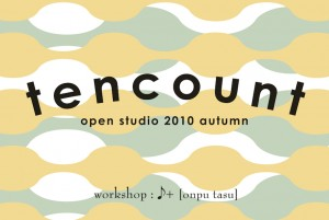 tencount open studio 2010 autumn DM