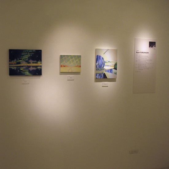 〈 Selected Artists in Holbein Scholarship Students Vol.2 〉2014