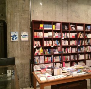 """shop〈 BankART Life V : Under 35 Exhibition """"Kotoe Oana / Shinichiro Koromo / Kaori Furuhashi"""" 〉2017"""